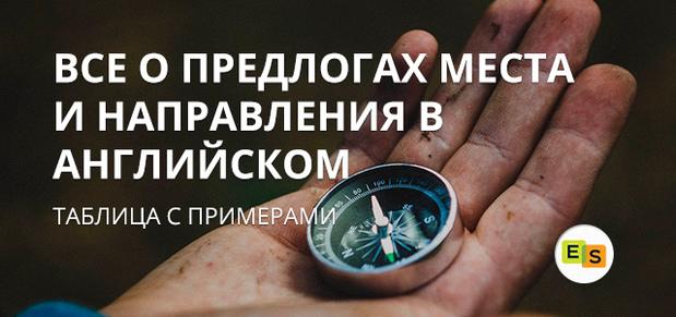 compass staircase 9 скачать бесплатно на русском